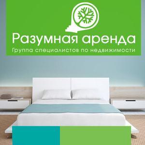 Аренда квартир и офисов Фряново