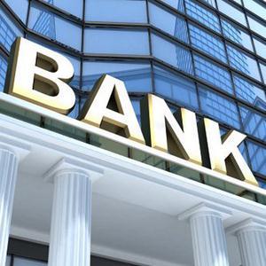 Банки Фряново