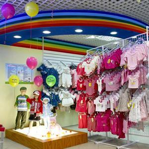 Детские магазины Фряново
