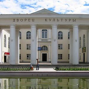 Дворцы и дома культуры Фряново