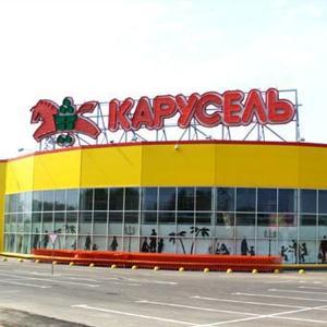Гипермаркеты Фряново