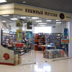 Книжные магазины Фряново