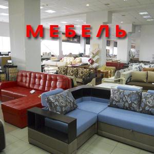 Магазины мебели Фряново