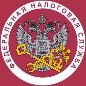 Налоговые инспекции, службы Фряново