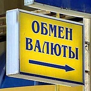 Обмен валют Фряново