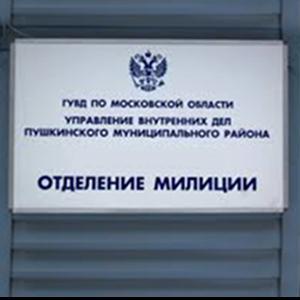 Отделения полиции Фряново