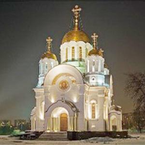 Религиозные учреждения Фряново