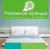 Аренда квартир и офисов в Фряново