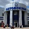 Автовокзалы в Фряново