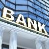 Банки в Фряново