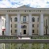 Дворцы и дома культуры в Фряново
