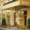 Гостиницы в Фряново