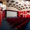 Кинотеатры в Фряново