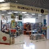 Книжные магазины в Фряново