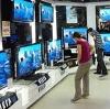 Магазины электроники в Фряново