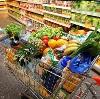 Магазины продуктов в Фряново