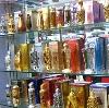 Парфюмерные магазины в Фряново