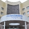 Поликлиники в Фряново