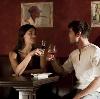 Рестораны, кафе, бары в Фряново
