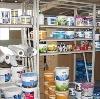 Строительные магазины в Фряново