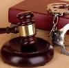 Суды в Фряново