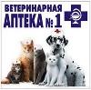 Ветеринарные аптеки в Фряново