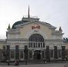 Железнодорожные вокзалы в Фряново
