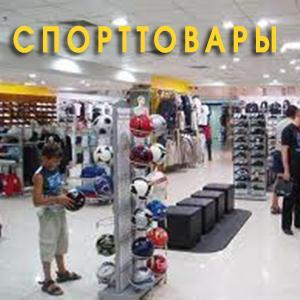 Спортивные магазины Фряново