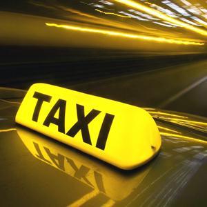 Такси Фряново