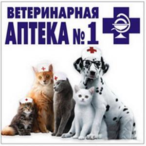 Ветеринарные аптеки Фряново